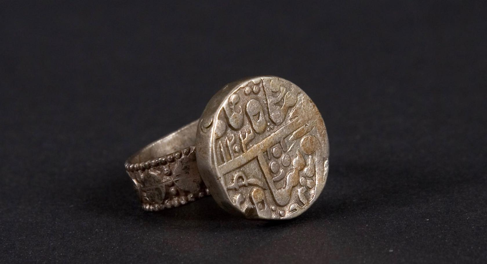 Irag Coin Ring, 1788
