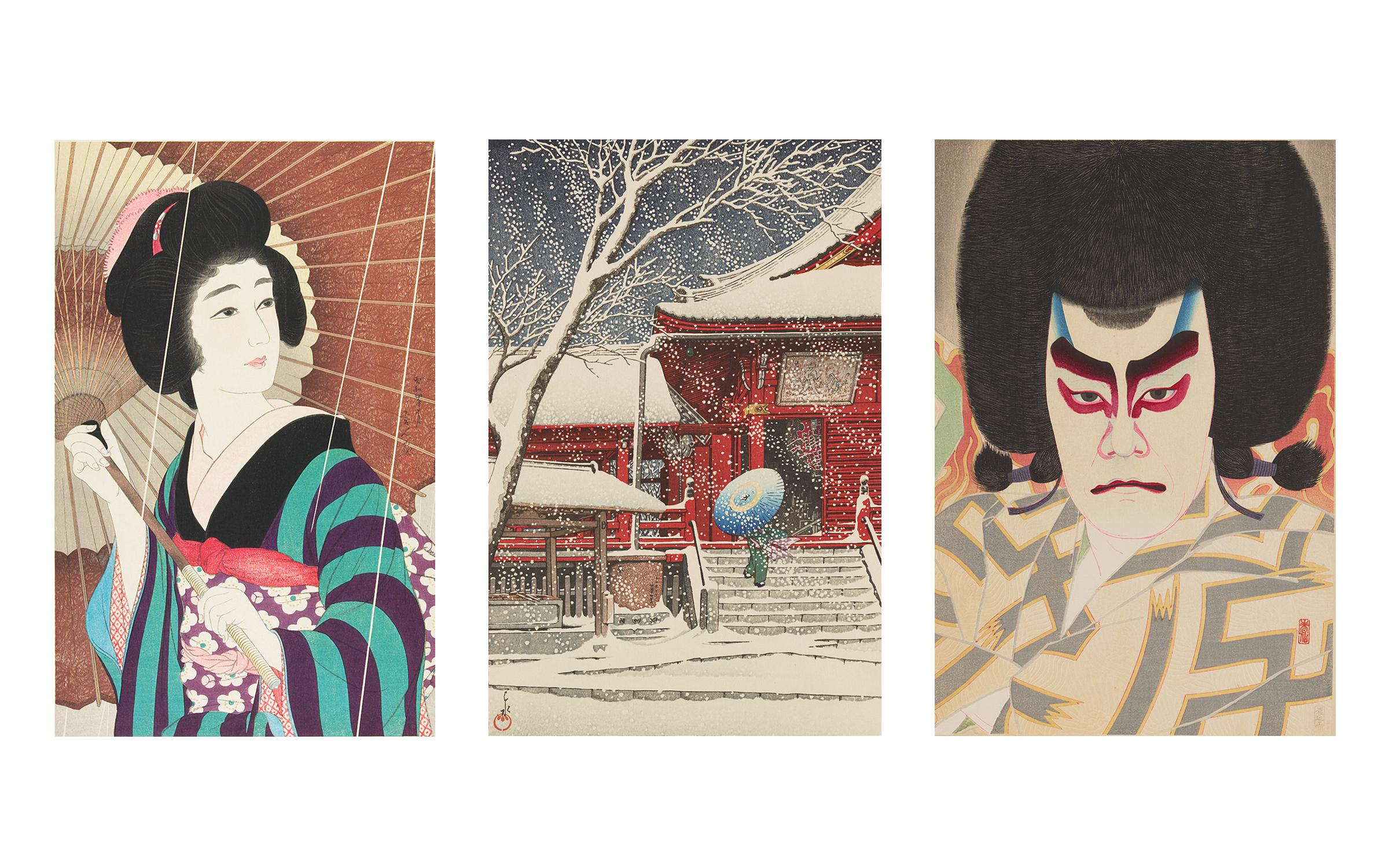 Japanese Block Prints from Seven Masters: 20th-Century Japanese Woodblock Prints